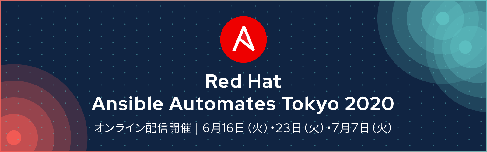 Red Hat Ansible Automates Tokyo 2020