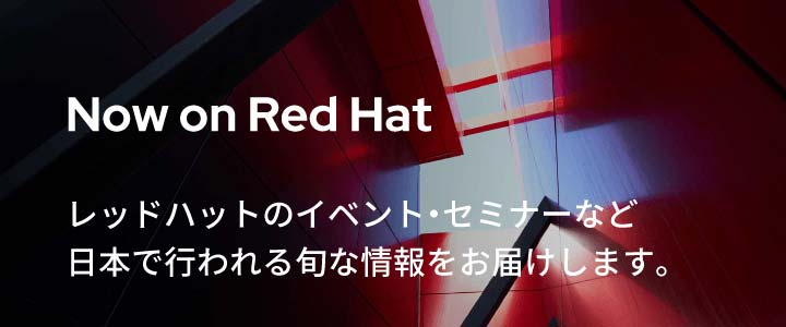 Now on Red Hat