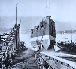 Ship launch