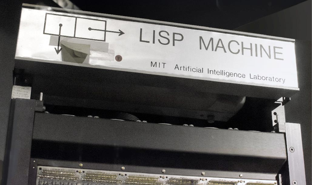 Photograph of a LISP computer from MIT labs